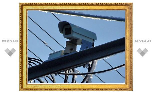 За туляками следят 30 видеокамер