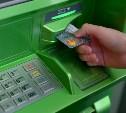 Тульский дембель украл у сослуживца банковскую карту