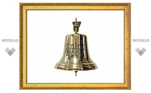 В Туле зазвонил колокол мира