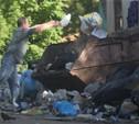 Туляков, разбрасывающих мусор на улицах, будут штрафовать
