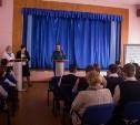 Начальник МЧС Тульской области дал школьникам «Урок успеха»
