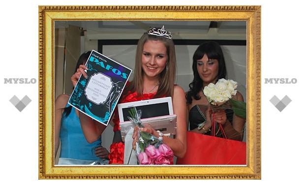 В Туле выбрали королеву «Модного города»