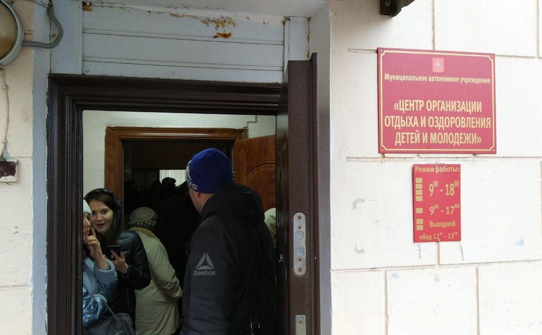 В правительстве Тульской области прокомментировали очередь за путевками в детские лагеря