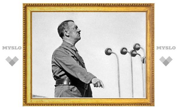 В секретном докладе нашли описание психических отклонений Гитлера