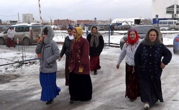 Цыганка украла у тулячки 4100 рублей