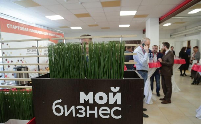 Тульские предприниматели могут побороться за звание «Экспортер года»