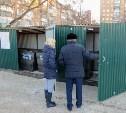 В Туле появилась «подзамочная» мусорка