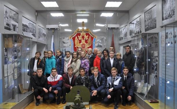Ясногорские школьники посетили УФСБ России по Тульской области