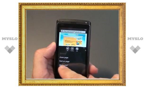 За два месяца продано полтора миллиона смартфонов на Windows Phone 7