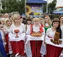 Туляков приглашают на традиционную Епифанскую ярмарку