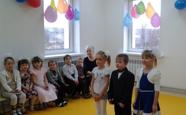 В Узловском районе открыли новый детский сад