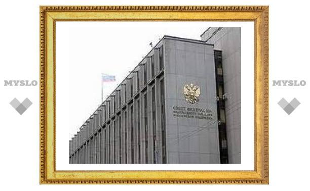 Сенаторы одобрили первый трехлетний бюджет России