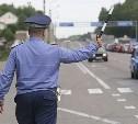 В Алексине будут судить водителя BMW, который нарочно сбил постового ДПС