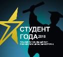 В Туле выберут лучших студентов 2016 года