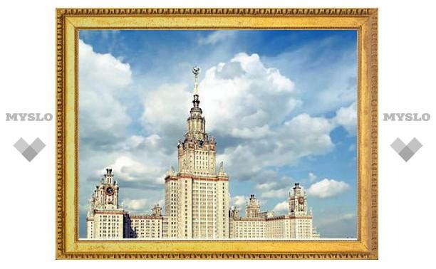 Москва лишила иногородних студентов возможности проголосовать