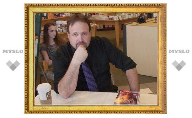 Знаменитый писатель-фантаст Дэвидсон Л. Хэворт пообщался с тульскими студентами