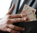 ЦБ планирует ограничить «золотые парашюты» руководителям госкомпаний