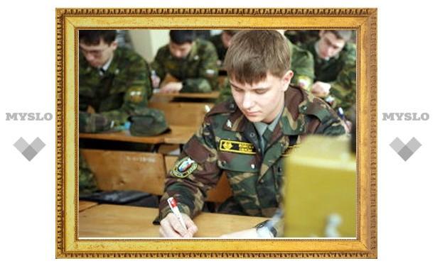 Туляков приглашают в военные вузы