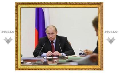 Путин выделил моногородам еще 4,6 миллиарда рублей