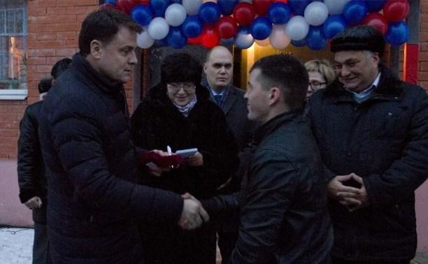 Сироты из Богородицка и Кимовска получили ключи от новых квартир
