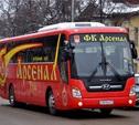 Тульский «Арсенал» любезно предоставил свой автобус «Мордовии»