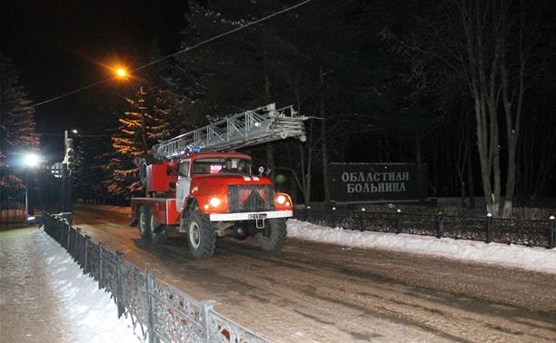 На пожар в Тульской областной больнице приехали восемь расчетов