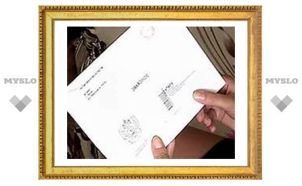 Туляки получат Письма счастья
