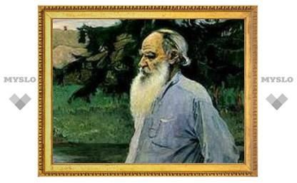В Туле пройдет форум, посвященный Толстому
