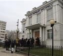 Недовольные клиенты «атаковали» офис банка «Первый Экспресс»