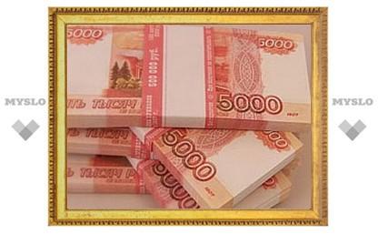 За халатность тульский чиновник заплатит 90 тысяч рублей