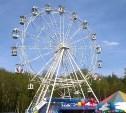 """Руководство """"Тульских парков"""" отказывается заключать договор с предпринимателями"""