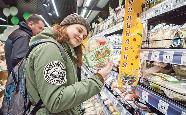 Цены на продукты в Туле: Что подорожает, а что подешевеет в этом году