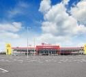 Торговый центр «Зельгрос»: скоро открытие!