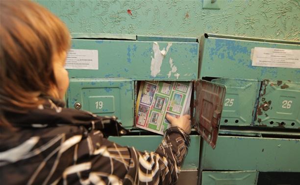 Депутаты Госдумы хотят запретить «спам» в почтовых ящиках