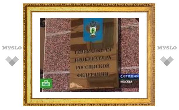 Генпрокуратура закрыла ''волгоградское дело''