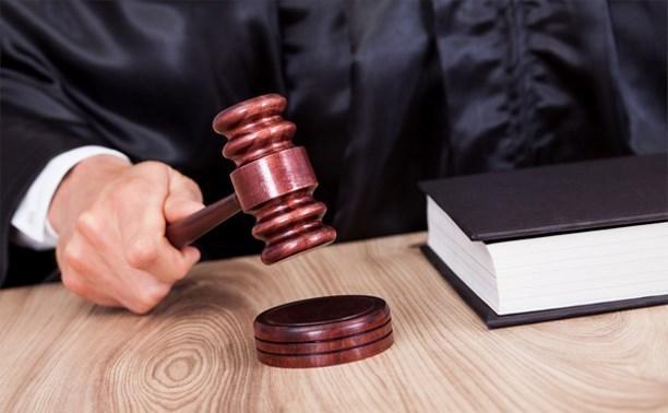 Экс-директор муниципального предприятия Богородицкого района попал под суд