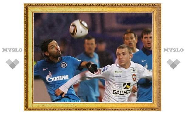 Матч за Суперкубок России по футболу перенесли