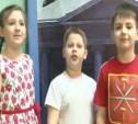 Тульские школьники вошли в список лучших в конкурсе МВД «Полицейский Дядя Стёпа»