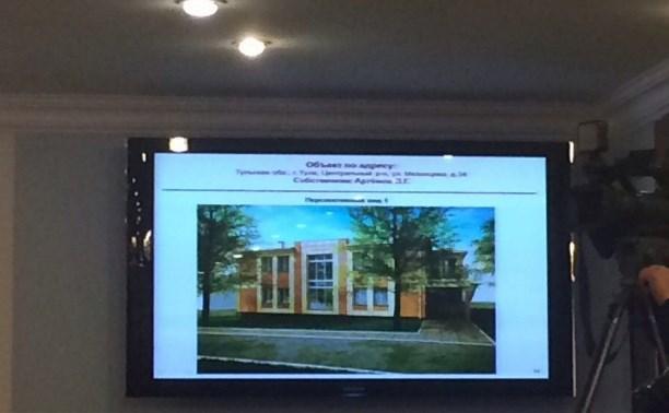 В Туле построят здание остеопатической клиники