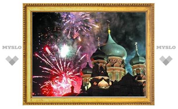 Ассоциация православных экспертов выступила против Дня города