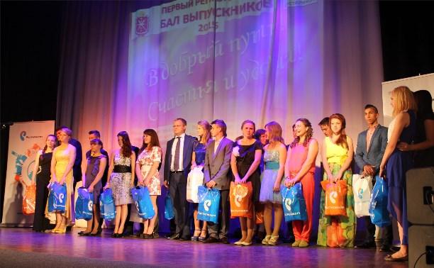 Ростелеком выступил партнером бала выпускников интернатных учреждений Тульской области
