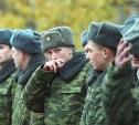 Тульского контрактника оштрафовали на 15000 рублей за избиение военнослужащего