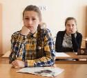 418 школьников в Тульской области сдали ЕГЭ по литературе и географии