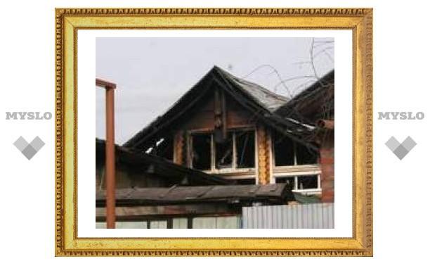 У председателя Тульской облдумы сгорел дом