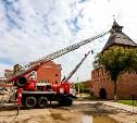 Тульские пожарные «потушили» кремль