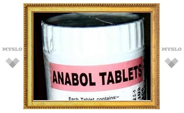 Под Тулой изъяли крупную партию анаболических стероидов