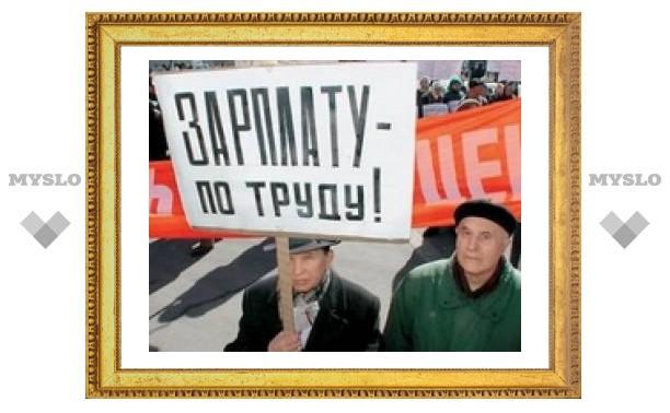 Мэр Москвы пообщал увеличить зарплату москвичей до 43 тысяч