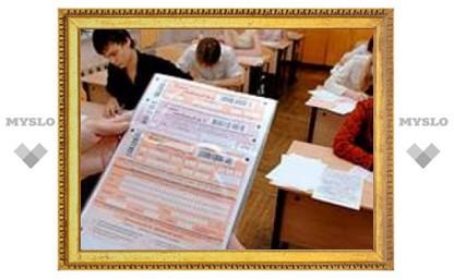 Тульские школьники сегодня сдают ЕГЭ
