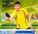 Туляк Игорь Петрушин задаёт тон в тульском настольном теннисе