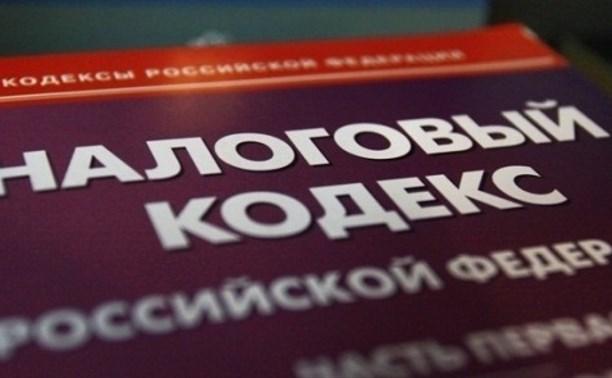Директор тульской фирмы выплатил более двух миллионов рублей налогов под страхом «уголовки»